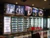 蚌埠便利店冷柜多少钱一台?