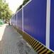 阳泉金属围栏,新型围栏,道路围栏生产厂家