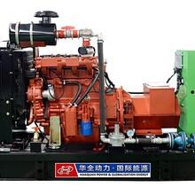 潍坊30kw燃气发电机组红色