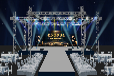 惠州深圳企业年会典礼策划、派对活动策划、婚庆策划、舞台搭建