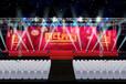 惠州河源年会庆典晚会表演周年庆典舞台搭建灯光音响