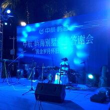 惠州唐龙太极线阵音响出租,高清P3P4LED显示屏低价租赁