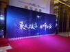 惠州东莞企业年会元旦晚会圣诞活动主题策划高级灯光音