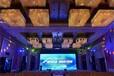 惠州专业庆典策划公司迎春晚会元旦晚会圣诞主题策划