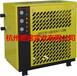 杭州超滤实业clrd-冷冻式干燥机
