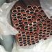 安徽H59黄铜板厂家