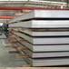 供应青岛热轧304不锈钢板厂家直销