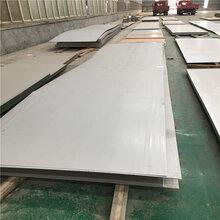 供应上海卢湾201不锈钢板厂家