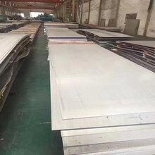 供应珠海309S不锈钢板厂家规格齐全