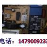 滁州海信空调维修电话!售后服务网点+全市上门维修