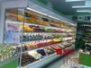 黄山哪里可以买到宝尼尔水果保鲜柜,款式可以订做吗