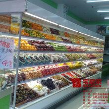 舟山专业生产宝尼尔超市冷柜,质量通过什么保障呢