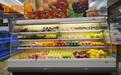 黄山哪里可以买到宝尼尔水果保鲜柜,一台的报价是多少