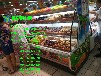 黄山宝尼尔超市冷柜在哪里可以买到,颜色可以订做吗