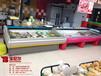 黄山宝尼尔鲜肉柜多少钱,尺寸是多少