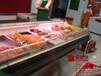 黄山宝尼尔鲜肉柜多少钱一台,尺寸是多少