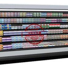 舟山专业生产宝尼尔超市冷柜,售后服务怎么样