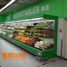 舟山专业生产宝尼尔超市冷柜,制冷效果怎么样