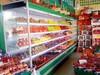 黄山出售宝尼尔水果保鲜柜,价格是多少