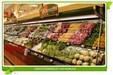 出售黄山宝尼尔水果保鲜柜,生产厂家在哪里