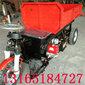 柴油电动自卸三轮车技术参数定制销售柴油柴油电动自卸三轮车图片