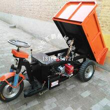 柴油三轮车安全操作规程后卸式柴油三轮车图片