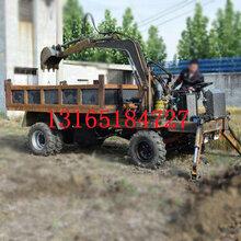 生产厂家拉土拉沙专用车挖掘机车载式挖掘机随车挖掘机直销图片