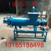 豬大便固液分離器小型不銹鋼干濕脫水機螺旋輸送固液分離機用于含水量低物料圖片