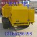 直銷小型履帶運輸車多功能農用履帶運輸車果園裝載運輸拖拉機