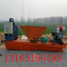 液压自行走式渠道成型机排水沟成型机混凝土浇筑机现浇注水渠成型机图片