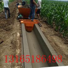 自走式现浇水渠成型机定做水利现浇渠道衬砌机矩形现浇一次成型机图片