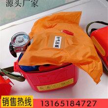 矿用压缩氧呼吸自救器厂家ZYX45隔绝式压缩氧自救器图片
