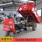厂家直销柴油三轮车柴油自卸翻斗车价格混凝土自卸三轮车图片