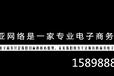 青海淘宝运营公司靠谱吗