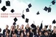 广西师范学校2.5年毕业、广西函授大专本科10月下旬考试