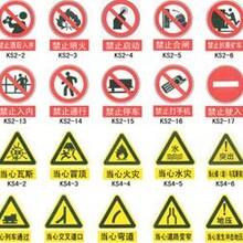 河南电力标牌教你它的安装方法