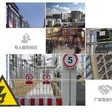 河南电力标牌的主要类型和规格