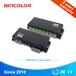 缤彩24路DMX512解码器BC-82424通道dmx解码器DMX512控制器