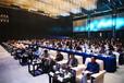 杭州年会丨杭州年会场地丨杭州年会策划丨杭州年会服务丨杭州创意年会丨杭州特色年会