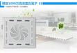 KXJ吸頂式系列空氣消毒凈化器