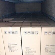 大复牌DF型床单位臭氧消毒机医用消毒机厂家图片