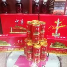 中华啤酒面向华北地区招商全新包装全新口感