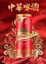 中华啤酒力创中国品牌湖州特思拉啤酒有限公司