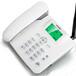 東莞移動電話聯通無線固話家用電話安裝東莞無線電話辦理