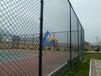 百美体育场围栏定制生产厂家