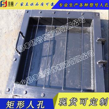 厂家专业加工圆形人孔矩形保温人孔管道附件除灰孔人孔门