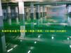 环氧树脂自流平薄涂防腐密封固化剂地坪漆涂料