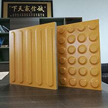 购买放心盲道瓷砖找众光盲道砖生产厂家