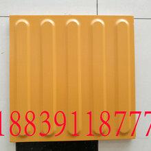 北京盲道砖产品质量好信誉高的企业-众光
