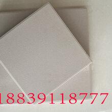 耐酸砖厂家-众光建议购买口碑好的防腐耐酸砖